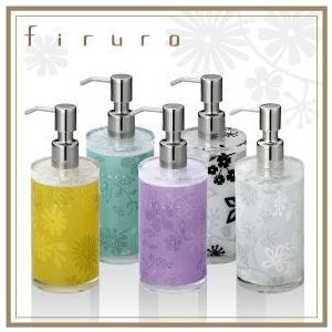 フィルロ 化粧水 ボトル 丸型 ディスペンサー 詰め替え おしゃれ アクリル|risu-onlineshop