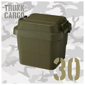 耐荷重100kg!  座れる 収納ボックス 収納BOX 迷彩 フタ付き 30L|risu-onlineshop