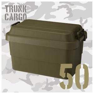 耐荷重100kg! 座れる 収納ボックス 収納BOX 迷彩 フタ付き 50L|risu-onlineshop