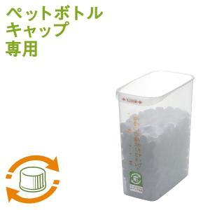 ゴミ箱 ペットボトル 回収 リサイクル 18L risu-onlineshop