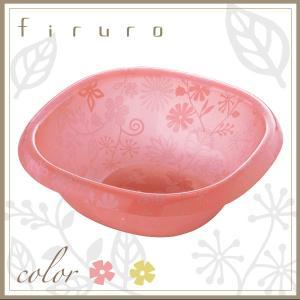 フィルロ 洗面器 S 湯桶 ピンク イエロー アクリル おしゃれ|risu-onlineshop