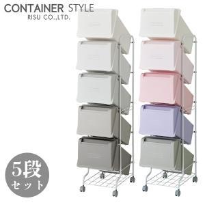 コンテナスタイルCS-100  サイズ: W339×D520×H1460(mm) 材 質: ゴミ容器...