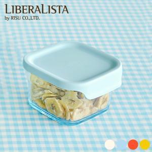 キャニスター 保存容器 北欧 プラスチックケース おしゃれ 乾物入れ ショート|risu-onlineshop