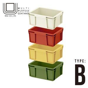 CS3-02B 小物入れ 収納ボックス プラスチックケース おしゃれ|risu-onlineshop