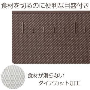 シートまな板 インデックス 両面 折り曲げ可能 ソフト やわらかシート risu-onlineshop 03
