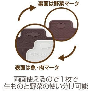 シートまな板 インデックス 両面 折り曲げ可能 ソフト やわらかシート risu-onlineshop 05