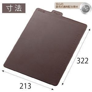 シートまな板 インデックス 両面 折り曲げ可能 ソフト やわらかシート risu-onlineshop 07