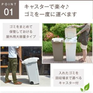 ゴミ箱 屋外 キャスター付 90L ロック おしゃれ ブラウン アイボリー 大型 大容量|risu-onlineshop|02
