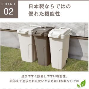 ゴミ箱 屋外 キャスター付 90L ロック おしゃれ ブラウン アイボリー 大型 大容量|risu-onlineshop|03