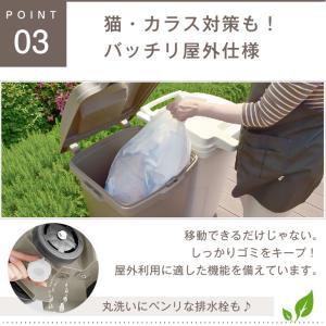 ゴミ箱 屋外 キャスター付 90L ロック おしゃれ ブラウン アイボリー 大型 大容量|risu-onlineshop|05