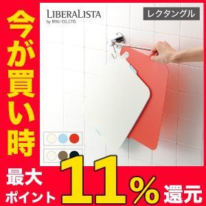 まな板 3枚セット ハングシート 両面 おしゃれ 柔らかい シート 抗菌|risu-onlineshop