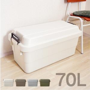 収納ボックス 収納BOX フタ付き アイボリー ブラウン ホワイト グリーン 70L