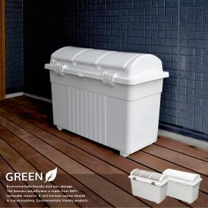 ゴミ箱 屋外 ベランダ おしゃれ 蓋付き 大型 3分別 3分類 外用 ホワイト シンプル アイボリー モノトーン フタ付き 日本製