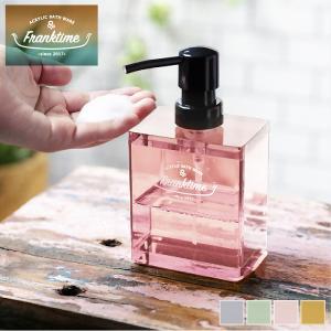 フランクタイム 詰め替えボトル  ムースボトル ハンドソープ 泡タイプ 透明 シンプル|risu-onlineshop