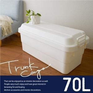 座れる 収納ボックス 70L 収納BOX フタ付き おしゃれ ホワイトの写真