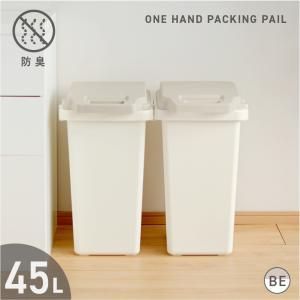 【高品質の日本製】 ワンハンドパッキンペール 45JS  サイズ: 横341×奥行471×高さ592...