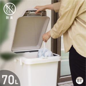 【高品質の日本製】 ワンハンドパッキンペール 70JS  サイズ: 横381×奥行517×高さ670...
