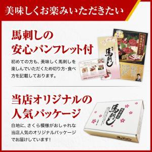 馬刺し 熊本  国産 3種食べ比べセット 200g 約4人前 赤身 霜降り たてがみ 馬肉 馬刺 送料無料 ギフト 肉 食べ物 おつまみ 馬刺|ritafoods-basasi|14