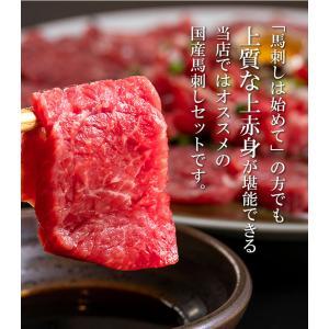 馬刺し 熊本  国産 3種食べ比べセット 200g 約4人前 赤身 霜降り たてがみ 馬肉 馬刺 送料無料 ギフト 肉 食べ物 おつまみ 馬刺|ritafoods-basasi|05