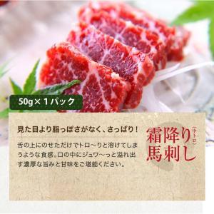 馬刺し 熊本  国産 3種食べ比べセット 200g 約4人前 赤身 霜降り たてがみ 馬肉 馬刺 送料無料 ギフト 肉 食べ物 おつまみ 馬刺|ritafoods-basasi|06