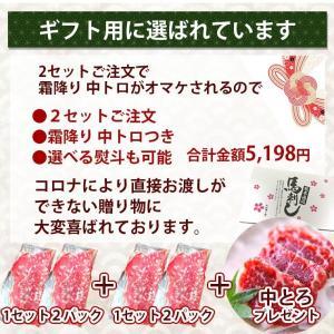 馬刺し 熊本 お中元 国産 2セット購入で100gオマケ増量 赤身 200g 約4人前 馬肉 馬刺 送料無料 ギフト 肉 食べ物 おつまみ|ritafoods-basasi|07