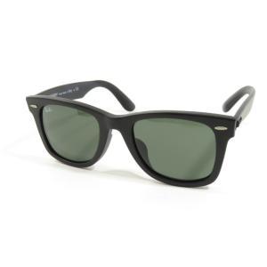レイバン RAY BAN フルリム セルフレーム サングラス 眼鏡 ブラック BLK|ritagliolibro
