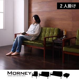 ソファー 2人掛け おしゃれ ヴィンテージ インテリア 二人掛けソファー 二人用ソファー ソファ 安い 木製 肘付き グリーン|ritmato