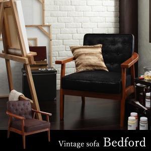 一人掛けソファ おしゃれ 一人掛けソファー 一人掛けチェア 肘付き 椅子 チェア 肘付きソファ コンパクト 木製 レトロ ヴィンテージ|ritmato