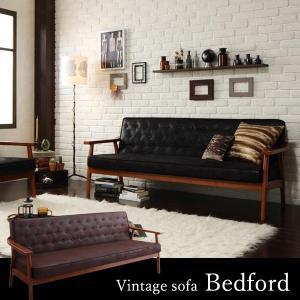 ソファー 3人掛け 合皮 肘付き 三人掛けソファ 三人掛けソファー おしゃれ 安い ブラウン ブラック 木製 レトロ ヴィンテージ カフェ風 送料無料|ritmato
