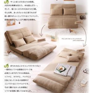 ソファー 一人掛け おしゃれ ソファーベッド コンパクト 一人掛けソファ 一人掛けリクライニングソファー 座椅子ソファー コンパクト リクライニング|ritmato|05