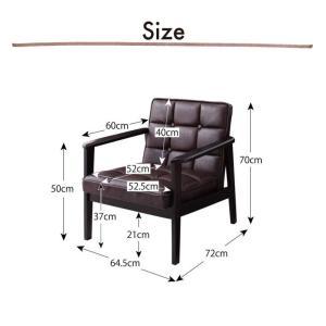 一人掛けソファ おしゃれ 一人掛けソファー 一人掛けチェア 肘付き 椅子 合皮 チェア 肘付きソファ コンパクト 木製 レトロ ヴィンテージ|ritmato|11