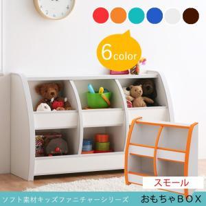 おもちゃ箱 収納 スモールタイプ 大 おもちゃ 収納 収納ボックス キッズ 子供部屋 家具|ritmato