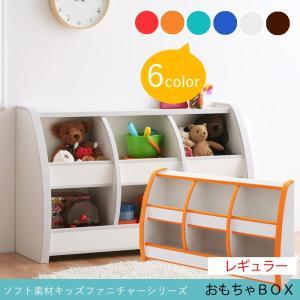 おもちゃ箱 収納 おしゃれ レギュラータイプ 大 おもちゃ 収納 収納ボックス キッズ 子供部屋 家具|ritmato