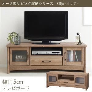 テレビ台 ローボード 収納付き おしゃれ テレビボード|ritmato