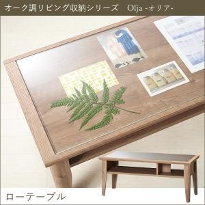 テーブル ローテーブル おしゃれ 木製 木目 テーブル リビング センターテーブル 机 シンプル リビングテーブル 木製 ガラス|ritmato