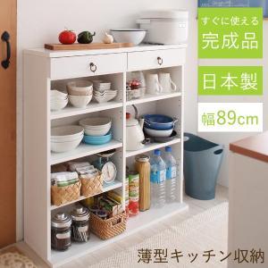 キッチン 収納 棚 スリム 幅89cm 薄型 キッチンラック コンパクト ホワイト ritmato