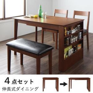 ダイニングテーブルセット 伸縮 4人用 4点 ベンチ ウォールナット 棚付き|ritmato