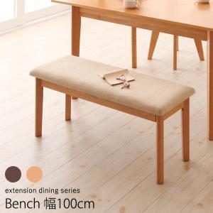 ベンチ ダイニングベンチ おしゃれ 木製 チェア 椅子 背もたれなし|ritmato