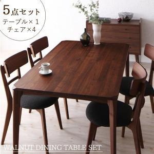 ダイニングテーブルセット 4人用 150 ダイニングセット 5点 おしゃれ ウォールナット ブラウン 木製 北欧|ritmato