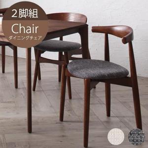 ダイニングチェア おしゃれ 木製 2脚 カフェ風 北欧 チェアー 食卓椅子 ブラウン|ritmato