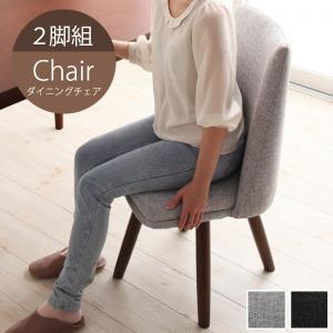 ダイニングチェア おしゃれ 木製 2脚 回転 カフェ風 北欧 チェアー 食卓椅子 ブラウン|ritmato