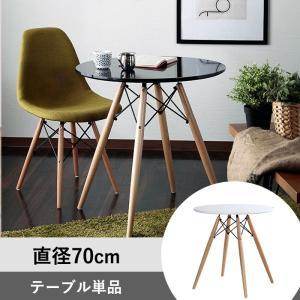 ダイニングテーブル おしゃれ 2人 北欧 木製 食卓テーブル カフェ風 丸 ブラック ホワイト|ritmato