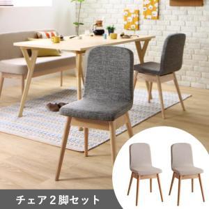 ダイニングチェア おしゃれ 木製 2脚 カフェ風 北欧 チェアー 食卓椅子 ナチュラル|ritmato