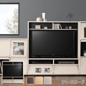 テレビ台 収納付き テレビボード おしゃれ TVボード ハイタイプ ブラウン ナチュラル ホワイト|ritmato