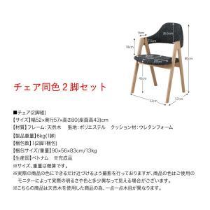 ダイニングチェア おしゃれ 木製 2脚 カフェ風 北欧 チェアー 食卓椅子 ナチュラル|ritmato|05