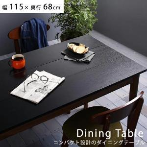 ダイニングテーブル おしゃれ 4人 木製 食卓テーブル カフェ風 コンパクト 長方形|ritmato