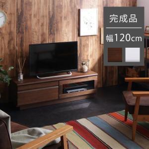テレビ台 収納付き 完成品 120cm おしゃれ ローボード テレビボード ロータイプ|ritmato