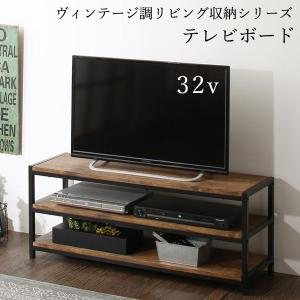 テレビボード テレビ台 ローボード おしゃれ 木製 スチール 収納付き 棚 ラック コンパクト 一人暮らし|ritmato