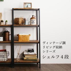 オープンラック シェルフ おしゃれ 木製 アイアンラック 収納 シェルフ棚|ritmato