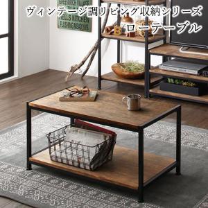 テーブル ローテーブル おしゃれ 木製 木目 テーブル リビング センターテーブル リビングテーブル 机 シンプル 一人暮らし|ritmato